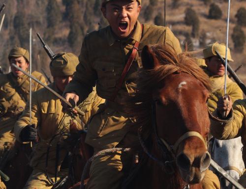 《成成烽火之騎兵第一師》