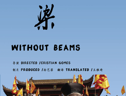 Wu Liang – Without Beams
