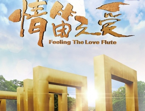 Feeling the Love Flute