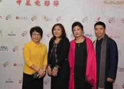 美國華人聯合總會會長李社潮(左一)等嘉賓