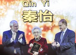二位中美電影節共同主席、美國鳳凰電影公司總裁Mike Medavoy和魯迪摩根公司總裁Andre Morgan 為中國國寶級電影藝術家、93歲高齡的秦怡女士頒獎。