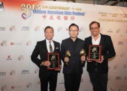 迪士尼電影公司資深副總裁Paul Steinke 和中美電影節組委會顧問、好萊塢著名導演Rob Minkoff 為《九層妖塔》導演陸川頒獎。