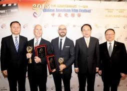 中國新聞出版總局電影局副局長毛羽、中國駐洛杉磯領事館副總領事孫魯山、中美電影局組委會主席蘇彥韜為獲得最受中國觀眾喜愛的美國電影獎的華納兄弟、環球影業和迪士尼代表頒獎。