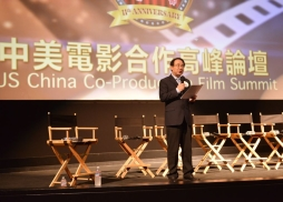 中國國家新聞出版廣電總局電影局副局長毛羽致詞