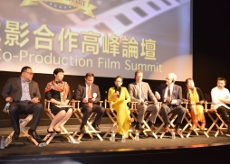 Village Roadshow 威秀電影亞洲區總裁Ellen Elisoph 發言言