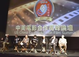 「中美電影合拍」論壇