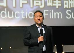 中國電影海外推廣公司負責人谷國慶致詞