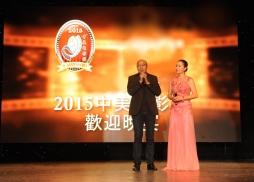 洛杉磯郡郡長夫人胡惠玲和美國電影協會中國區總裁馮偉致詞
