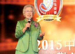 93歲高齡的中國國寶級表演藝術家秦怡女士親臨現場致詞