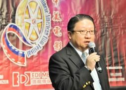 中美電影節主席、鷹龍傳媒董事長蘇彥韜致辭