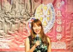 中美電影節委員、好萊塢著名製片人胡雪蓮致辭