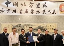 中美電影節推出「中國北方畫苑書畫展」