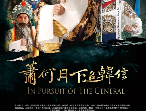 In Pursuit of the General