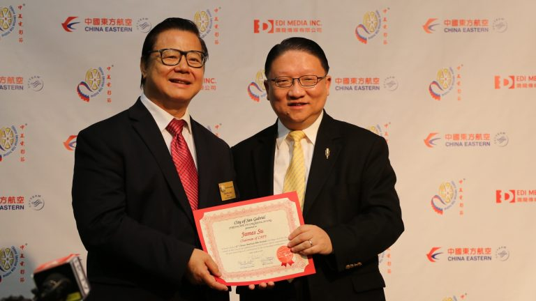 San Gabriel City Mayor, CHIN HO LIAO, issued Certificate of Recognition to CAFF