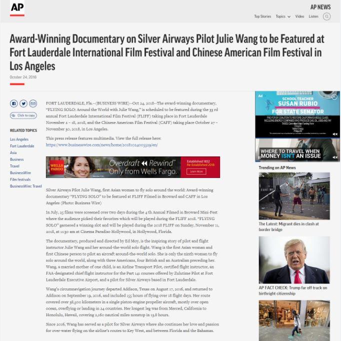 Chinese American Film Festival - 2018 MAJOR MEDIA REPORT
