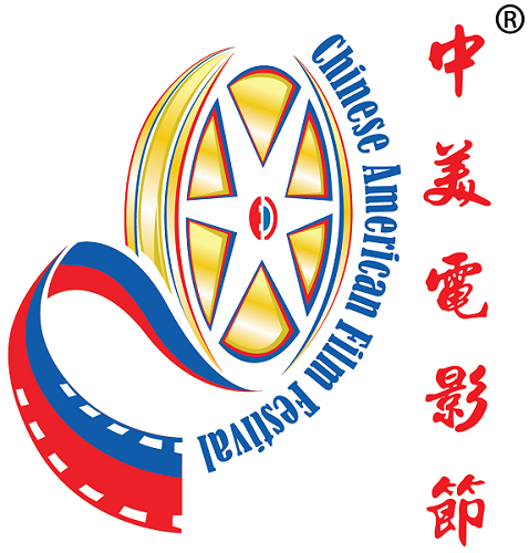 CAFF_Logo_V01