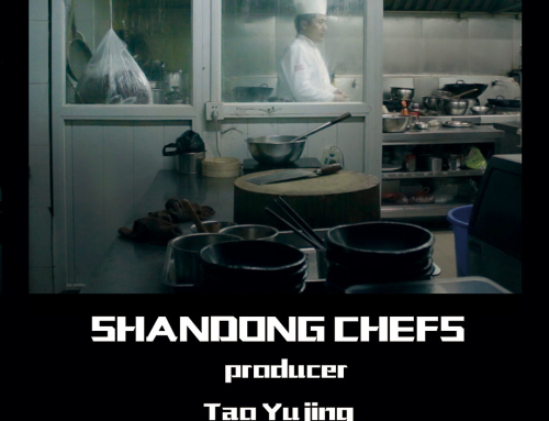 Shandong Chefs