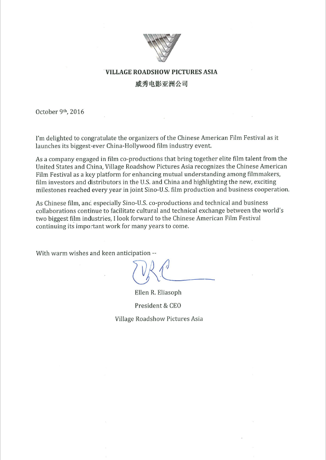 Chinese American Festival 2016 LETTERS OF RECOGNITION FROM