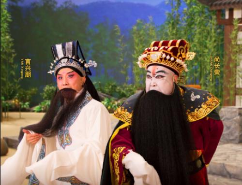 Cao Cao And Yang Xiu