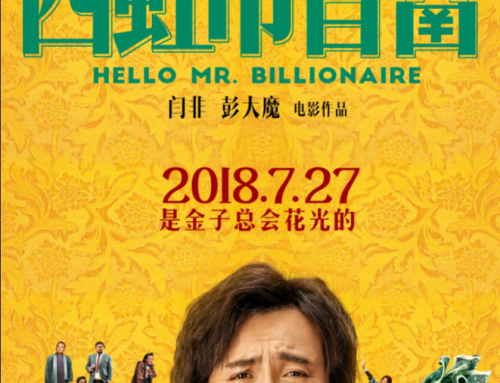Hello, Mr. Billionaire