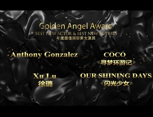 最佳新晉男女演員獎-Anthony Gonzalez尋夢環遊記-徐璐閃光少女