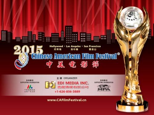 CAFF_Ad_上海電影節_140x210mm_20150513
